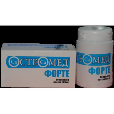 Остеомед Форте таблетки 500 мг, 60 шт.