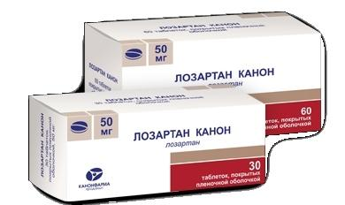 Лозартан Канон таблетки 50 мг, 30 шт.