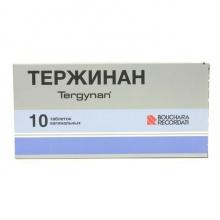 Тержинан таблетки вагинальные, 10 шт.