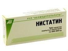 Нистатин таблетки 500000 ЕД, 100 шт.