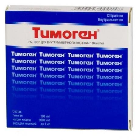 Тимоген ампулы) 0,01% 1 мл, 10 шт.