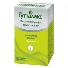 Гутталакс таблетки 5мг, 20шт
