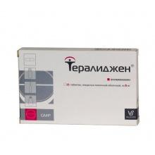 Тералиджен Валента таблетки 5 мг, 25 шт.