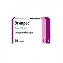 Эгипрес капсулы 5 мг+5 мг, 30 шт.