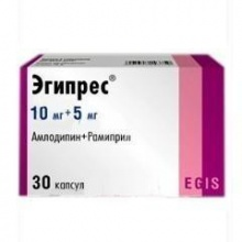Эгипрес капсулы 10 мг+5 мг, 30 шт.