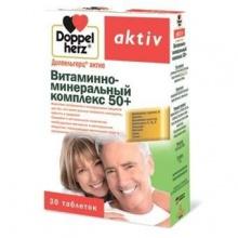 Доппельгерц актив Витаминно-минеральный комплекс 50+ таблетки, 30 шт.
