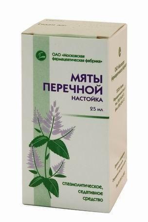 Мяты перечной настойка флакон 25 мл