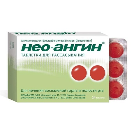 Нео-Ангин таблетки для рассасывания без сахара, 24 шт.
