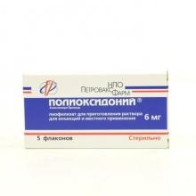 Полиоксидоний ампулы(пор. лиофилизат  для инъекций) 6мг №5