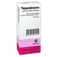 Тардиферон таблетки, 30 шт.