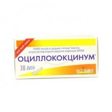 Оциллококцинум гранулы 1г, 30 шт.