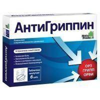 Антигриппин таблетки шипучие для взрослых, 6 шт.
