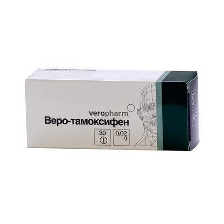 Веро-Тамоксифен таблетки 20 мг, 30 шт.