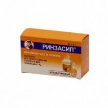 Ринзасип саше (порошок для раствора для приема внутрь) апельсин 5 г, 10 шт.