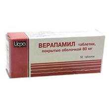 Верапамил таблетки 80 мг, 50 шт.