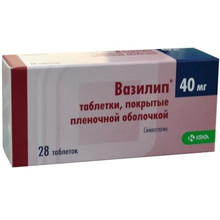 Вазилип таблетки 40 мг, 28 шт.