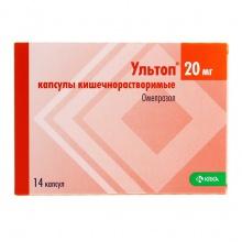 Ультоп капсулы 20 мг, 14 шт.