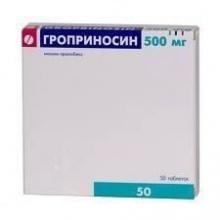 Гроприносинтаблетки 500 мг, 50 шт.