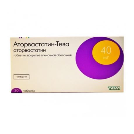 Аторвастатин-Тева таблетки 40 мг, 30 шт.