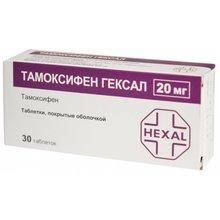 Тамоксифен Гексал таблетки 20 мг, 30 шт.