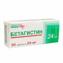 Бетагистин-СЗ таблетки 24 мг, 30 шт.