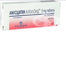 Амлодипин Алкалоид таблетки 5 мг, 30 шт.