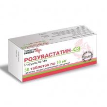 Розувастатин-СЗ таблетки 10 мг, 30 шт.