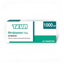 Метформин-Тева таблетки 1000 мг, 60 шт.