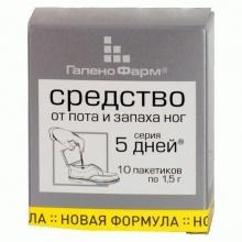 5 дней средство от пота и запаха ног 1,5 г, 10 шт.