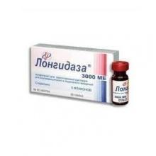 Лонгидаза ампулы(лиофилизат для приготовления раствора для инъекций) 3000МЕ №5
