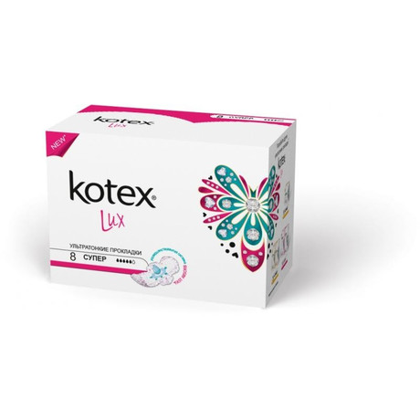 Прокладки гигиенические KOTEX Lux Dry Super, 8 шт.