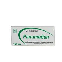 Ранитидин-ЛекТ таблетки 150 мг, 20 шт.