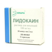 Лидокаин ампулы 10% 2 мл, 10 шт.