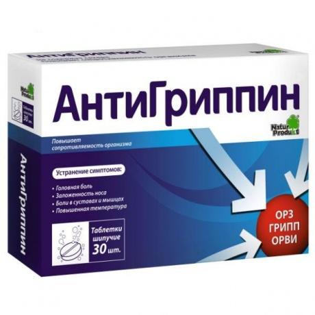 Антигриппин таблетки шипучие, 30 шт.