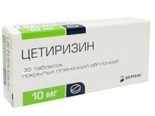 Цетиризин таблетки 10 мг, 30 шт.