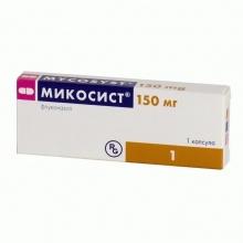 Микосист капсулы 150 мг, 1 шт.
