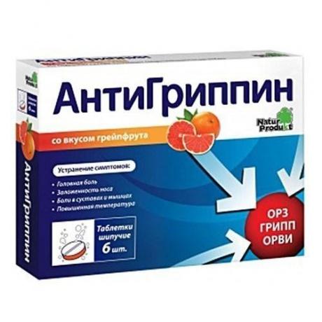 Антигриппин таблетки шипучие Грейпфрут, 6 шт.