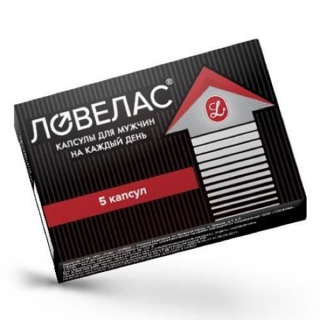 ловелас инструкция по применению цена в москве