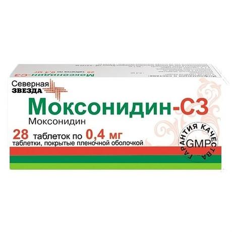 Моксонидин таблетки 400 мкг, 28 шт.