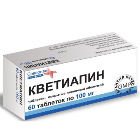Кветиапин таблетки 100 мг, 60 шт.
