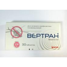 Вертран таблетки 24 мг, 30 шт