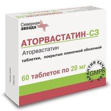 Аторвастатин-СЗ таблетки 20 мг, 60 шт.
