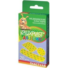 Лейкопластырь LUXPLAST набор цветной, 20 шт.  (полимерная основа)