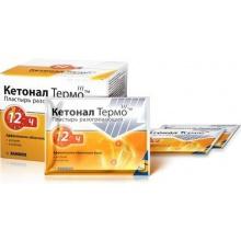 Кетонал Термо пластырь, 10 шт.