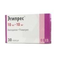 Эгипрес капсулы 10 мг+10 мг, 30 шт.
