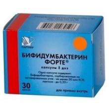 Бифидумбактерин капсулы 5 доз, 30 шт.