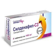 Силденафил-СЗ таблетки 100 мг, 4 шт.