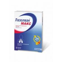 Лазолван Макс капсулы пролонгированного действия  75 мг, 10 шт.