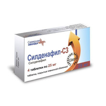 Силденафил-СЗ таблетки 25 мг, 4 шт.