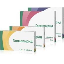 Глимепирид таблетки 1 мг, 30 шт.